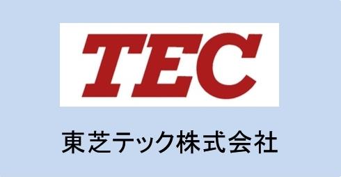 東芝テック株式会社